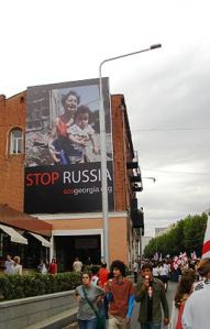 Poster on Rustaveli Avenue, Tblisi, Georgia, 2008 Wikimedia Commons, public domain